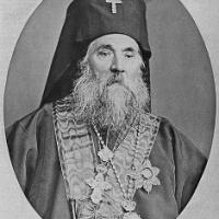 Екзарх Антиим I